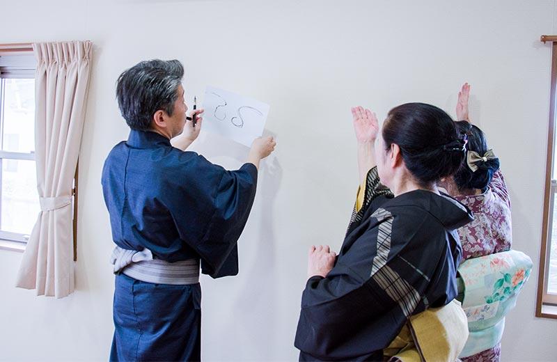 nihonbuyo japanese dance online school