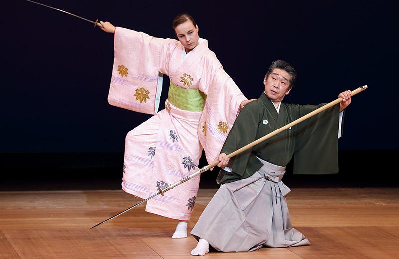 nihonbuyo online school katana japanese dance